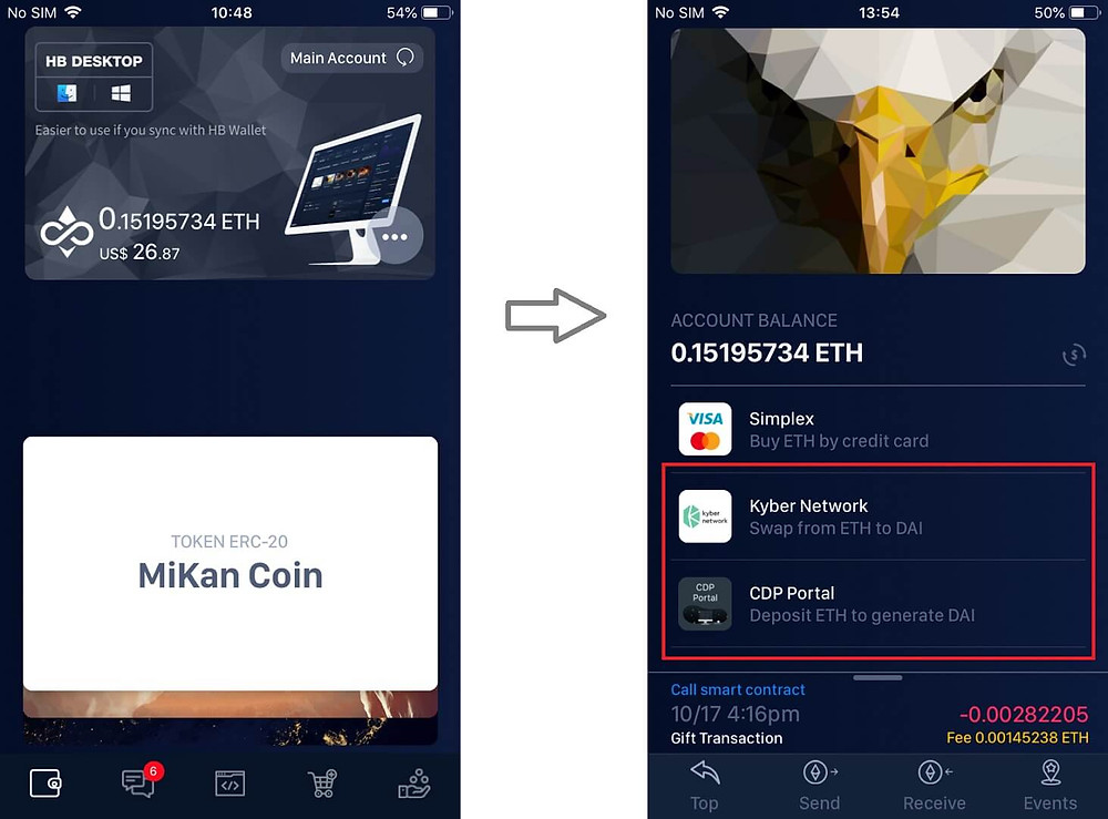 New Features of HB Wallet