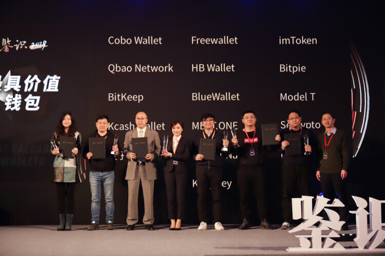 HB Wallet at Blockchain Insight.jpg