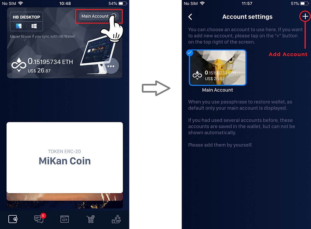 HB Wallet Swap Account 3.3.7