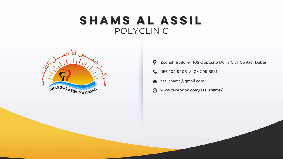 Shams Al Assil 2min v1_4K.mp4_20200704_1