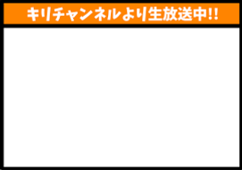 キャプチャ2.PNG