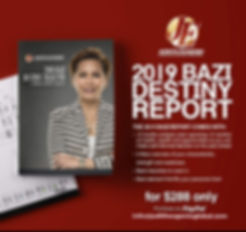 Bazi poster edited email.jpg