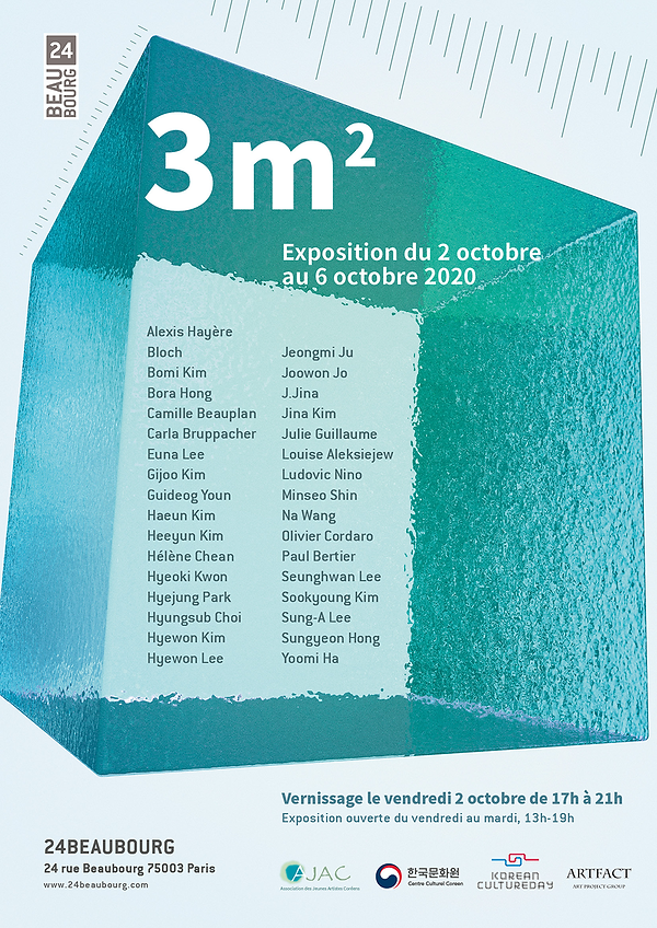 Poster 3m2 A2 Fin Web PNG.png