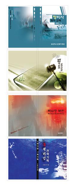 ROKAF book design