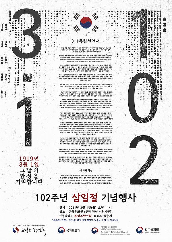 31 poster web.jpg