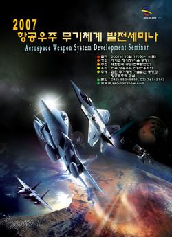 ROKAF, poster design