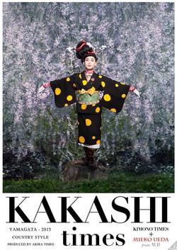 YAMAGATA KAKASHI TIMES 1/3
