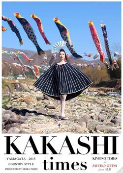YAMAGATA KAKASHI TIMES 3/3