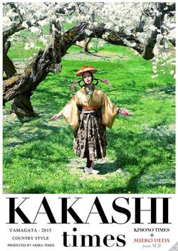 YAMAGATA KAKASHI TIMES 2/3