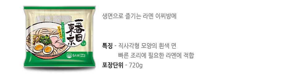 제품소개-03.jpg