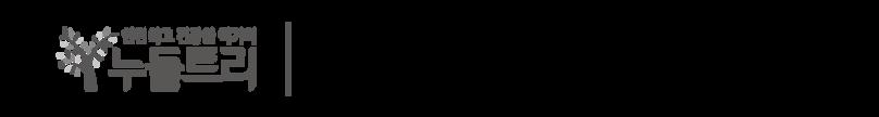 아래-흑백로고-주소.png