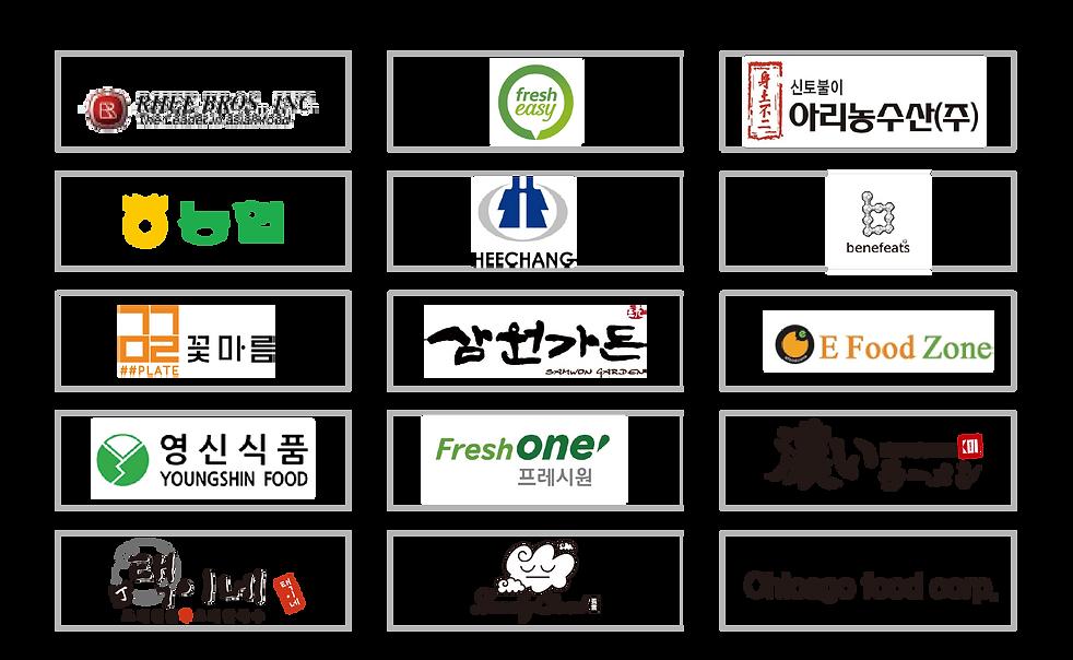 사업소개_내용-02.png