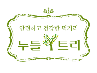 누들트리-타이틀2-01.png