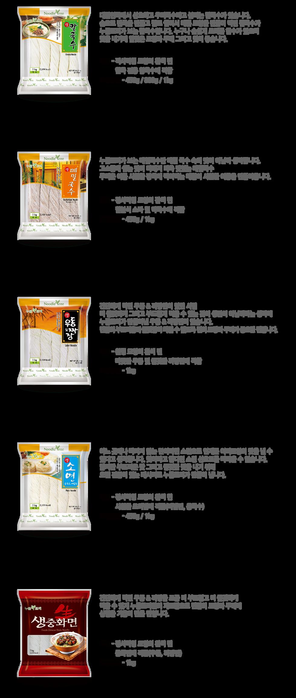 제품소개_1-01.png