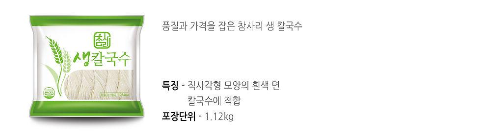 제품소개-04.jpg