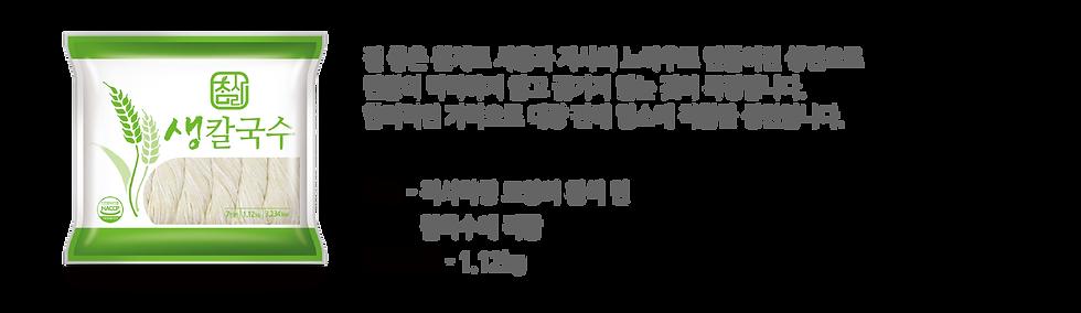 제품소개-04.png
