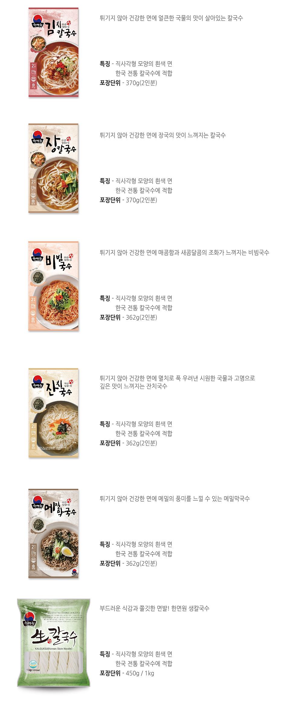 제품소개-02.jpg