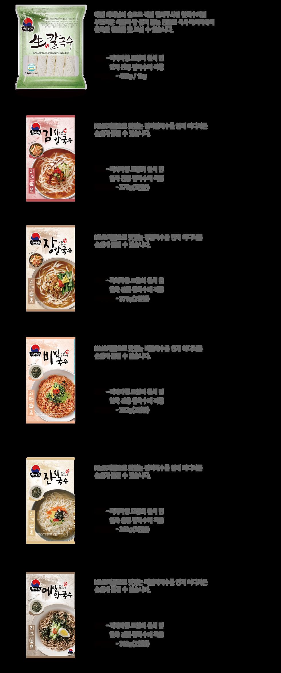 제품소개-02.png