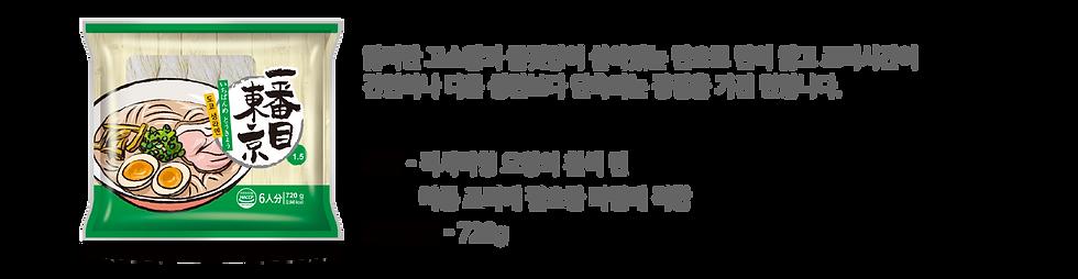 제품소개-03.png