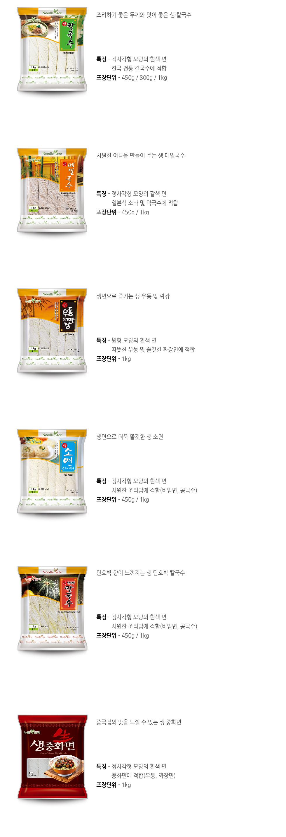 제품소개-01.jpg