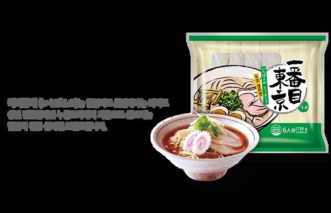 이찌방메-헤드.png