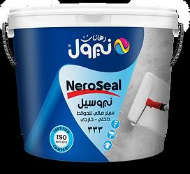 neroseal333.png