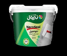 neroseal222