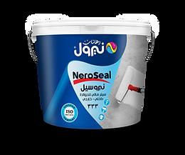 neroseal333