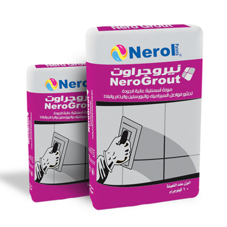 NEROGROUT.png