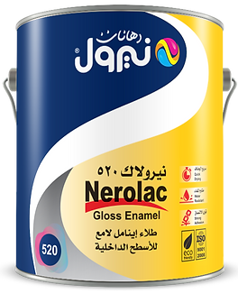 nerolac510gloss_edited.png