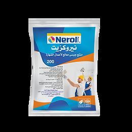 NEROZRZT 200