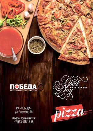 меню пиццы сентябрь 2021_Страница_1.jpg