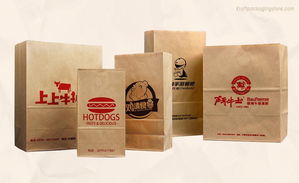 Bespoke Kraft recycled grocery bags baking bags