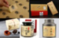 Kraft brown stickers printing wholesale
