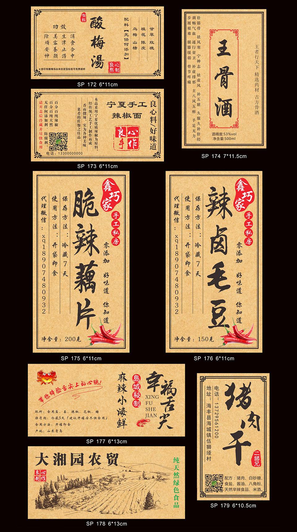 kraft stickers printing