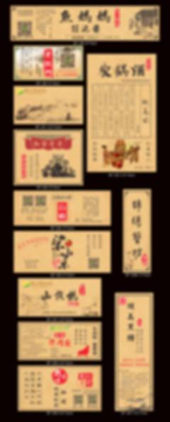 custom kraft paper stickers