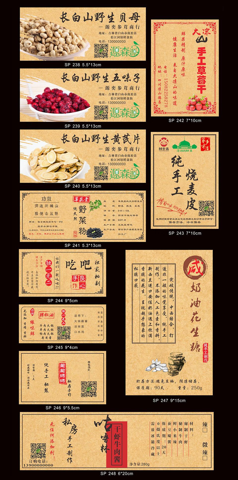 Kraft brown stickers wholesale