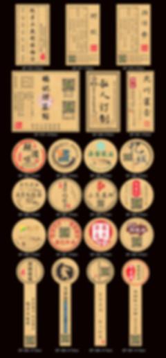 kraft brown round stickers