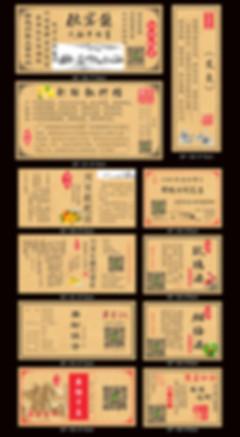 jar stickers kraft paper