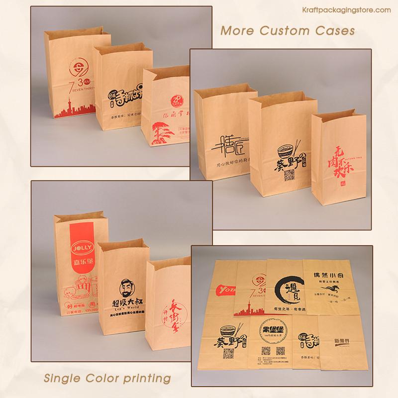 Brown kraft food bags with one color custom printing