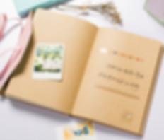 Kraft paper for making notebook