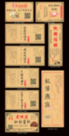 custom printed kraft labels
