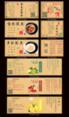 wholesale kraft stickers