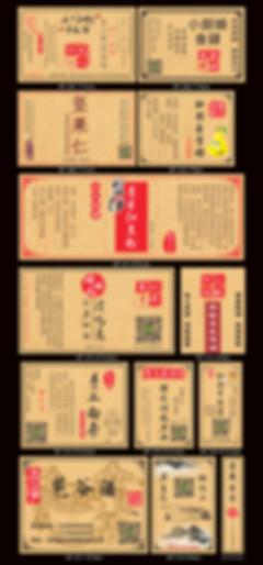 personalised kraft labels