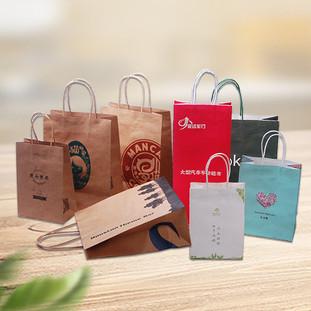 Custom Kraft paper gift bags wholesale.j