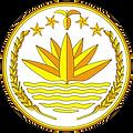 Bangladesh Interbankning | Bangladesh Finance | CBFS Cross-Border Financial Services Ltd | Bangladesh Import & Export Finance | Bangladesh Trade Import & Export | Bangladesh & CBFSUK | Bangladesh Forfaiting
