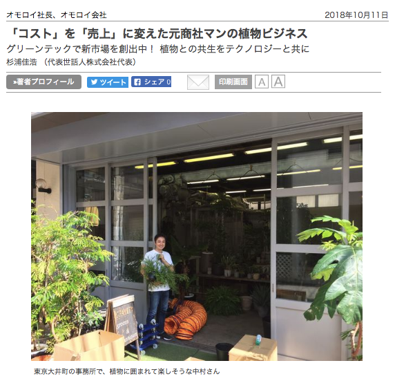 http://wedge.ismedia.jp/preview/b9a838a401410e1e9e288e434260b11b5286f136