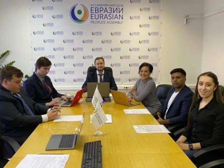 Working meeting of the Eurasian Youth Assembly on Projects for 2021