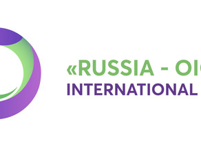 """International Youth Camp """"Russia – the OIC"""""""