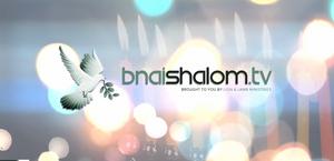 Bnai Shalom TV